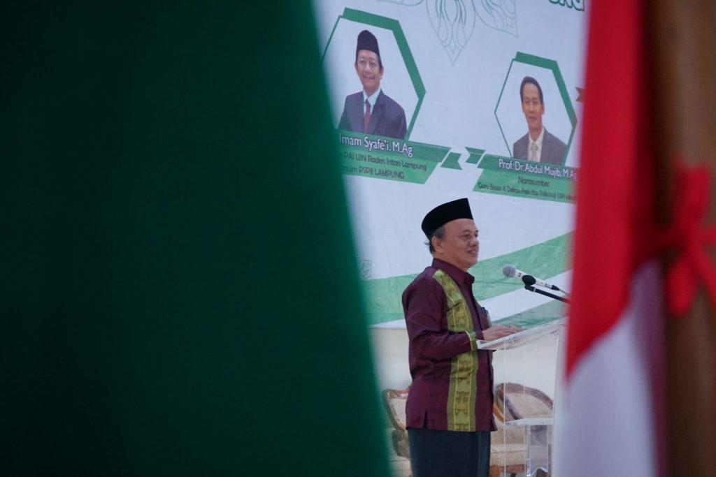 Prodi Pai Bahas Tantangan Revolusi Industri 4 0 Universitas Islam